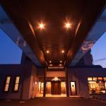 Resort Hills Toyohama Soranokaze, Toba