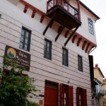Oikia Mitsiou Traditional Inn, Arnaia