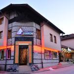 Family Hotel Vihren,  Bansko
