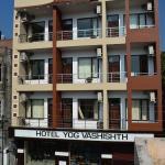 Hotel Yog Vashishth, Rishīkesh