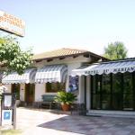 Hotel Zi Marianna,  Pertosa