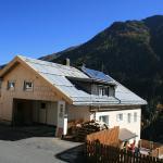 Landhaus Theresia, Kappl