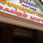 Cambo United Guesthouse,  Phnom Penh
