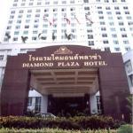 Diamond Plaza Hotel, Suratthani