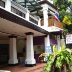 Rambuttri House,  Bangkok