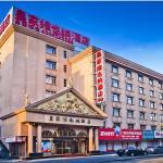 Starway Hotel Shenyang Tiexi 9th Road Furniture City, Shenyang