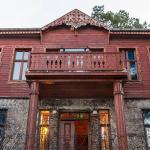 Yeni Kosk Orman Hotel, Buyukada