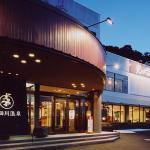 Aridagawa Onsen Hotel Sunshine, Arida