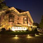 Xizhao Temple Hotel,  Beijing