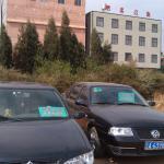 Tg Inns - Yanglin Branch, Songming