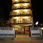 Hotel Family Home, Pokhara