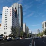 Tianjin Jinma Hotel, Tianjin
