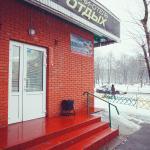 Otdykh 4 Hotel,  Moscow