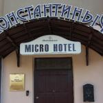 Mini Hotel Konstantinych, Kislovodsk
