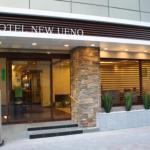 Hotel New Ueno,  Tokyo