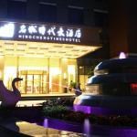 Mingcheng Times Hotel, Dujiangyan