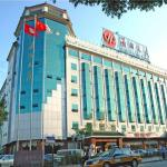 Xiao Xiang Hotel,  Beijing