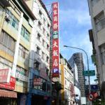 Wo Chia Hotel, Kaohsiung