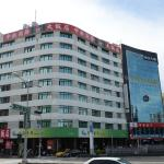Centre Hotel,  Kaohsiung