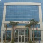 Zamzam Towers Hotel, Amman