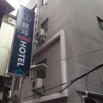 Galaxy Mini Inn, Taipei