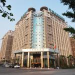 Chengdu Liwan International Hotel,  Chengdu