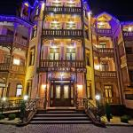 Svityaz Resort, Truskavets