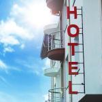 酒店图片: Family Hotel Aleks, Zlatograd