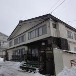 Ginmeiso,  Myoko