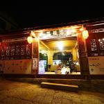 Ivys' Family Inn,  Lijiang