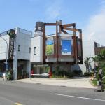 Seasons Boutique Motel, Kaohsiung