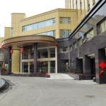 Chengdu An Tai An Rong Hotel,  Chengdu