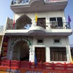 Priya Guest House,  Pushkar