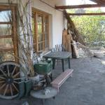 Hotel Pictures: Villa Iskar Dam, Shiroki Dol