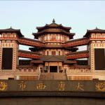 Tang Dynasty West Market Hotel Xi'an,  Xian