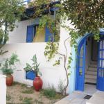 Vitzileos Studios, Agios Prokopios