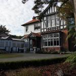 Safari Lodge,  Invercargill
