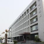 Minshan Mianzhu Hotel, Mianzhu