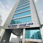 Gulf Oasis Hotel Apartments,  Dubai