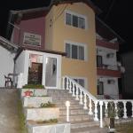 Hotel Pictures: Balabanovata Kashta, Ivaylovgrad