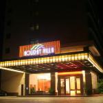 Holiday Villa Hotel & Residence Guangzhou,  Guangzhou