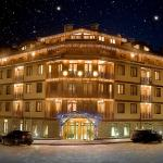 酒店图片: Vihren Palace Ski & SPA, 班斯科