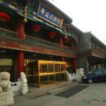 Beijing Ping An Fu Hotel,  Beijing