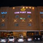 Comfort Inn ِAl Taawon, Riyadh