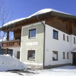 Hotellikuvia: Haus Falger, Berwang
