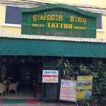 Tattoo Guesthouse,  Phnom Penh