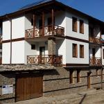Hotel Pictures: Chetrafilova Guest House, Ilinden