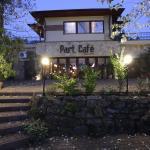 Part Cafe Panzió, Dunakeszi