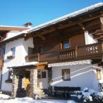 Hotellbilder: Gästehaus Rieser, Ramsau im Zillertal