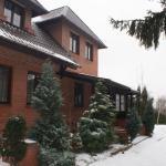 Pokoje Gościnne Na Górach,  Kazimierz Dolny